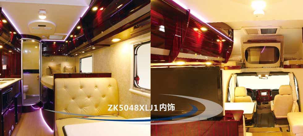 ZK5048XLJ1房车-奔驰双拓展版