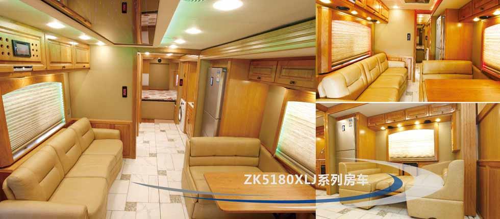 ZK5180XLJ1房车