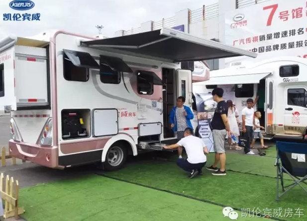 聚焦长春国际汽车博览会 直击凯伦宾威房车现场盛况